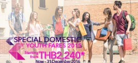 Special Domestic Youth Fares 2016