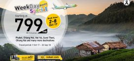Nok Air Week Day Spacial